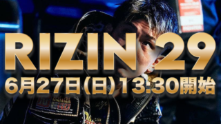 BeeBet_RIZIN