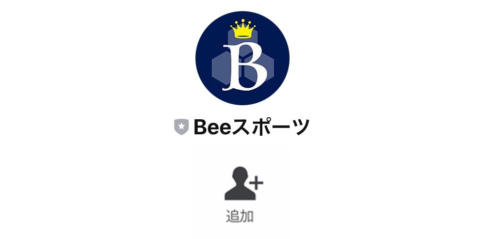BeeSport_line