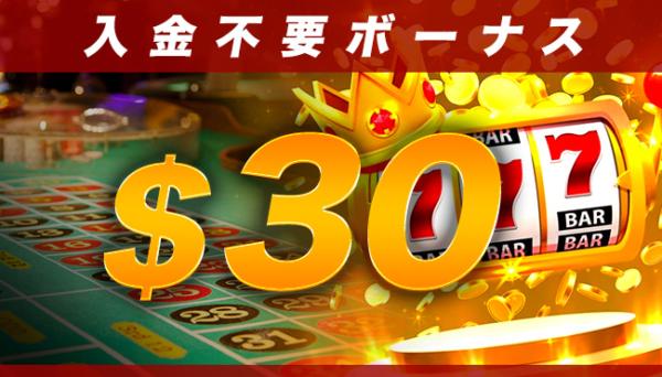 BeeBet_30_bonus