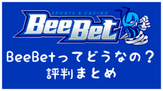 BeeBet_word_of_mouth